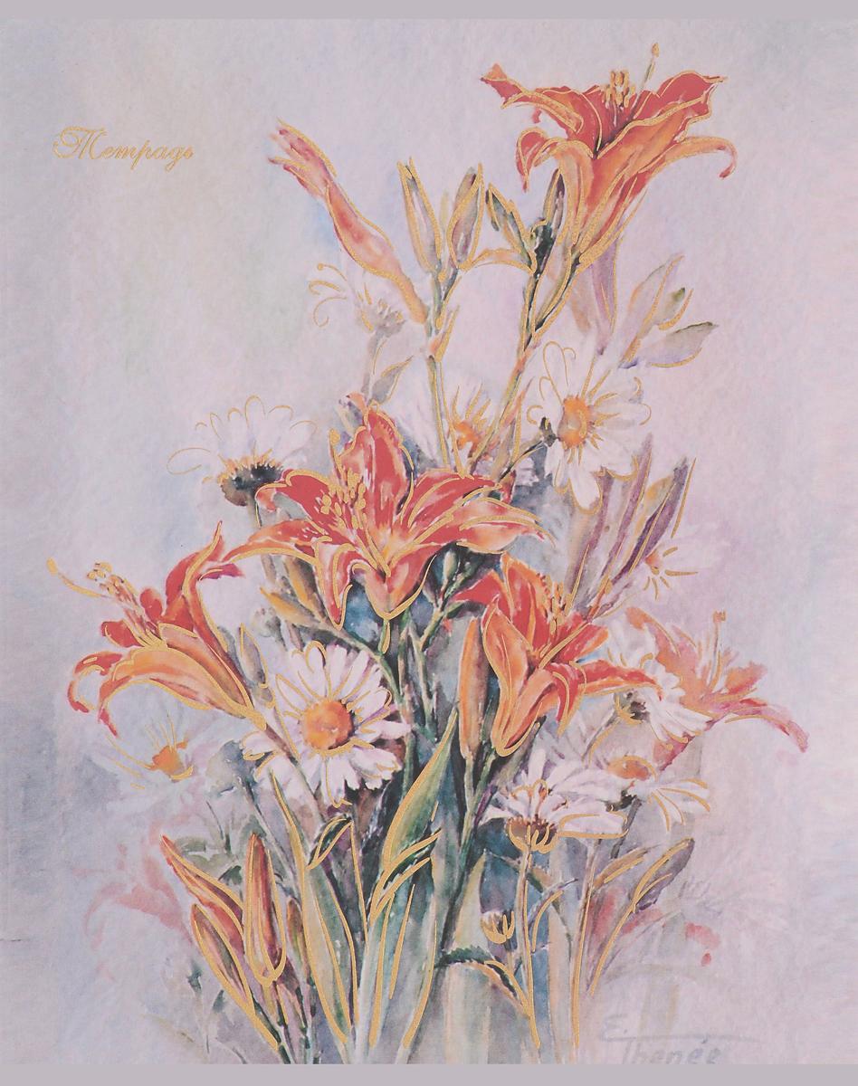 Феникс+ Тетрадь Весеснние цветы 48 листов в клетку27082_ромашки, лилииФеникс+ Тетрадь Весеснние цветы 48 листов в клетку