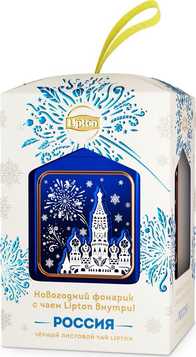 Lipton елочное украшение с листовым чаем Москва, 30 г67302652Если в этом году вы хотите поздравить ваших друзей и родных ярко и необычно, то вместе с новогодним фонарем Lipton вы сможете это сделать. Новогодняя коллекция от бренда Lipton – это 4 фонаря, символизирующие разные города в предновогоднем настроении:Всё о чае: сорта, факты, советы по выбору и употреблению. Статья OZON Гид
