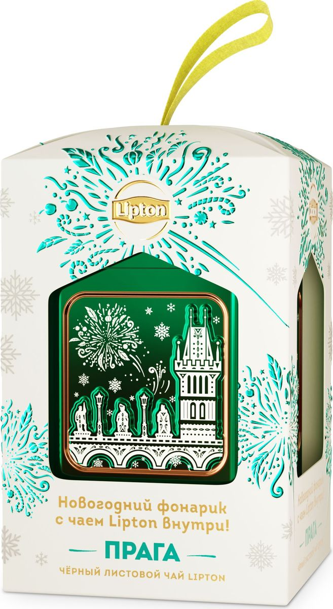 Lipton елочное украшение с листовым чаем Прага, 30 г67302652Если в этом году вы хотите поздравить ваших друзей и родных ярко и необычно, то вместе с новогодним фонарем Lipton вы сможете это сделать.Новогодняя коллекция от бренда Lipton – это 4 фонаря, символизирующие разные города в предновогоднем настроении: Нью-Йорк, Прага, Пекин и конечно же родная Москва. В окнах фонарей изображены самые известные здания-достопримечательности этих городов. Элементы на праздничных фонариках выполнены в чайной стилистике.Вы можете выбрать именно тот фонарь-город, который вам больше придётся по душе или собрать целую коллекцию. Ведь фонари Lipton – это не просто красивая упаковка в лаконичном дизайне, но еще и коллекция оригинальных новогодних украшений, которые станут отличным элементом декора для вашей елки. Подарив такой подарок, вы не только привносите праздничное настроение, но и дарите маленькую мечту, обязательно посетить этот город. А как известно, в Новый год все мечты сбываются.Дарите праздник вместе с Lipton!В состав набора входят:1.Чай черный Lipton Yellow Label Tea листовой, 30г.Состав: чай черный листовой.2.Жестяная банка во форме фонаря