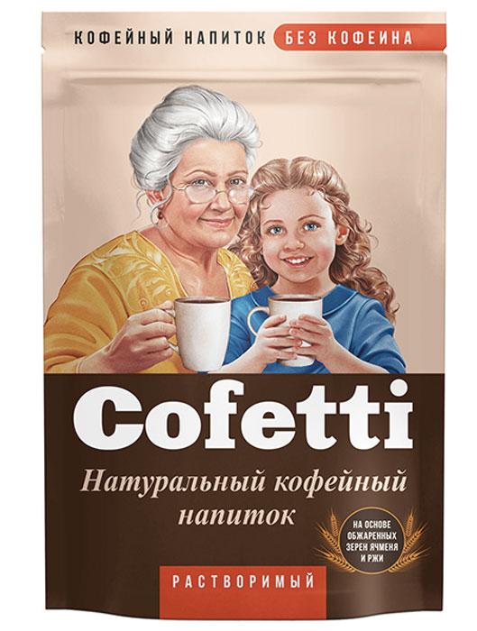 Cofetti напиток кофейный растворимый, 100 г112175Cofetti - это натуральный кофейный напиток на основе обжаренных зерен ячменя и ржи, имеющий насыщенный кофейный цвет и богатый большим количеством полезных веществ. Ячменно-ржаной тонизирующий напиток создан для людей, привыкших к употреблению в течение дня кофе, кофе без кофеина, цикория и других горячих напитков. Cofetti - более полезная альтернатива, их полноценный заменитель. Уважаемые клиенты! Обращаем ваше внимание на то, что упаковка может иметь несколько видов дизайна. Поставка осуществляется в зависимости от наличия на складе.
