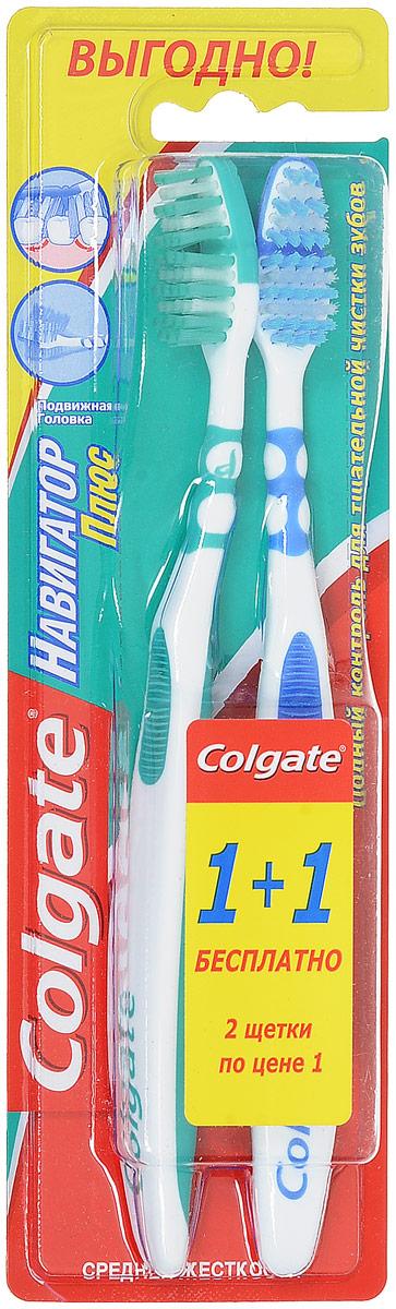 Colgate Зубная щетка Навигатор Плюс, средняя жесткость, 1+1 бесплатно, цвет: голубой, зеленыйFCN20844_голубой, зеленыйColgate Зубная щетка Навигатор Плюс, средняя жесткость, 1+1 бесплатно, цвет: голубой, зеленый