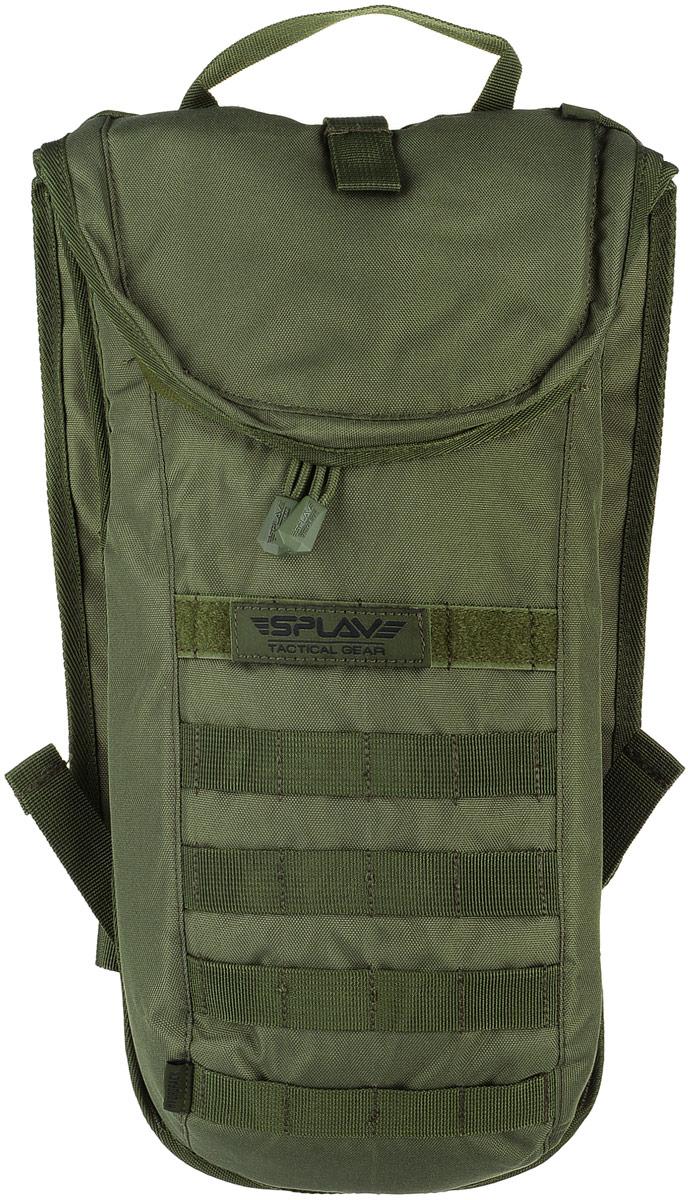 Рюкзак Сплав Hydropack, цвет: олива5026591Рюкзак Сплав Hydropack - это удобный рюкзак для питьевой системы с возможностью, как автономного использования, так и в комплекте с разгрузочными системами и жилетами. Рюкзак имеет стропы Molle на передней поверхности для крепления подсумков (четыре ячейки в ширину и пять горизонтальных рядов строп в высоту). Стенки рюкзака уплотнены теплоизолирующим материалом для сохранения температуры содержимого питьевой системы. Шланг питьевой системы выводится непосредственно на плечевую лямку (как на правую так и на левую). Внутри главного отделения находится подвес для гидратора на пряжках. На спине нашит плоский карман во всю высоту рюкзака с простым входом сверху на липучке и кнопке. Он используется для убирания вовнутрь лямок, когда гидратор используется в качестве подсумка на спине разгрузочных платформ.Возможна установка питьевой системы (в комплект не входит!). Объем питьевой системы до 3 л.Размеры рюкзака: 50 х 30 х 8 см.