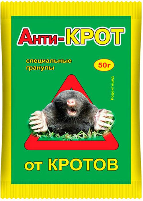 Гранулы Анти-Крот, 50 г культиватор крот в красноярске