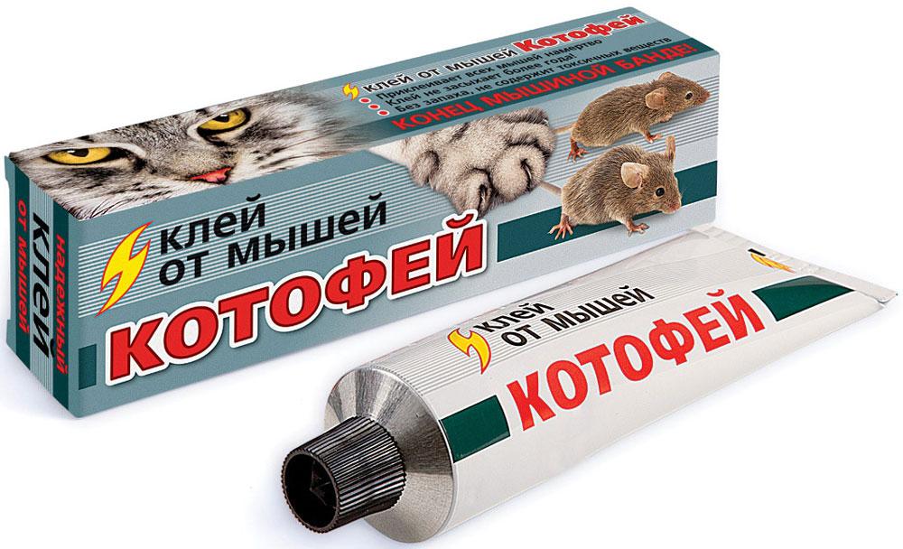 Клей Котофей, от мышей и крыс, 60 гvh-bi-0002Клей Котофей - нетоксичное средство для отлова и уничтожения мышей и мелких крыс. В некоторых случаях применение отравленных приманок или мышеловок невозможно или нежелательно. В этом случае отличные результаты дает применение специального клея. Клей Котофей предназначен для отлова мышей и мелких крыс, обладает замечательными клеящими свойствами, надежно фиксирует влипших грызунов. Не содержит токсичных веществ, не пахнет, не отпугивает грызунов запахом. Легко наносится на подложки, имеет оптимальную консистенцию, не растекается. В намазанном виде очень, очень долгое время не высыхает, не покрывается коркой и не теряет своих свойств. Прекрасно ловит мышей как в сухих, так и во влажных помещениях, а также вне помещений. (Клеящие свойства немного снижаются лишь на морозе). Состав: полибутилен, полиизобутилен. Применение: клей наносят тонким слоем на пластиковые, картонные и другие подложки из гладкого материала.Товар сертифицирован.