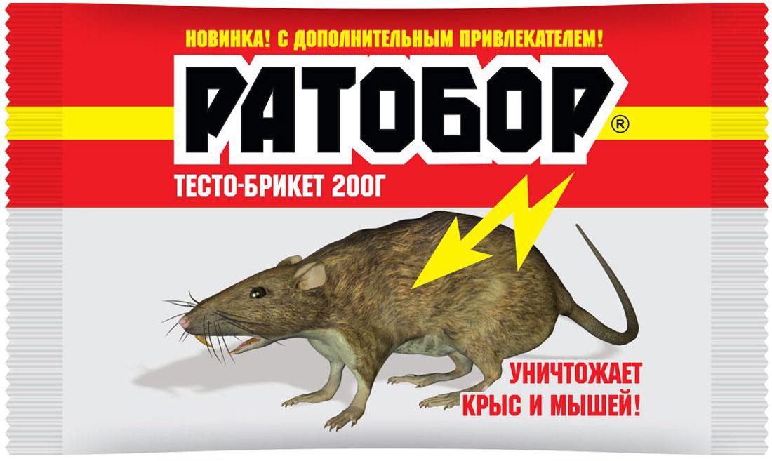 Приманка Ратобор Тесто-брикет, от мышей и крыс, 20 шт х 10 г