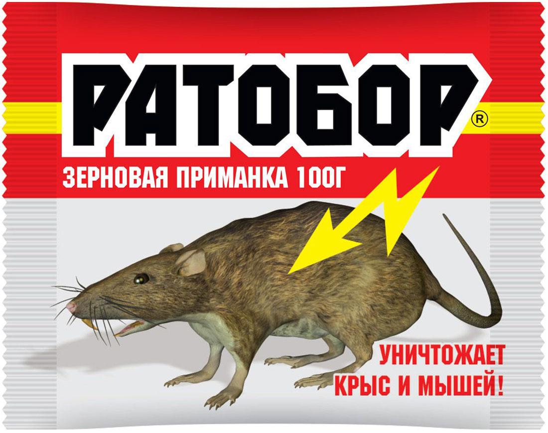 Приманка зерновая Ратобор, от мышей и крыс, 100 гvh-bi-0005Зерновая приманка Ратобор - готовая приманка для уничтожения крыс и мышей. Охотно поедается крысами и мышами, легко распределяется ими между собой; зерно для грызунов — корм привычный, поэтому начало поедания приманки после раскладки очень быстрое. Тушки умерших грызунов мумифицируются и не издают неприятного запаха.Состав: бромадиолон — 0,005%; битрекс, краситель, пищевые аттрактанты до 100%.Товар сертифицирован.