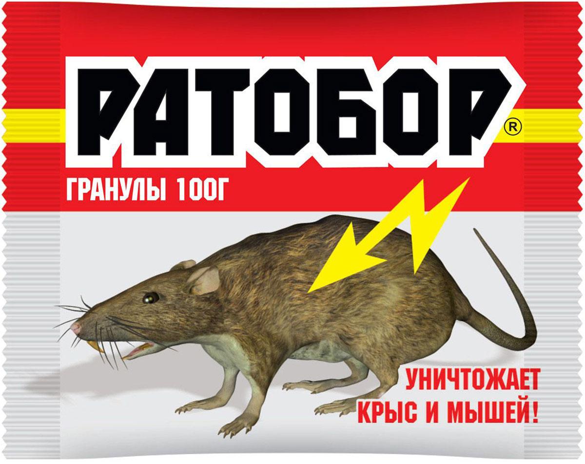 Гранулы Ратобор, от мышей и крыс, 100 г