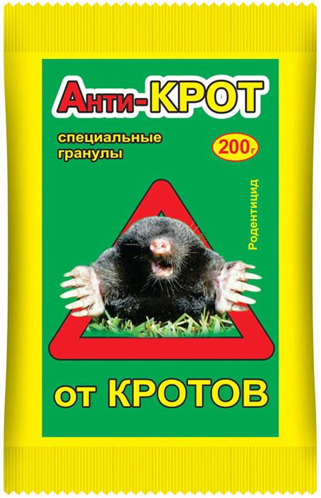 Гранулы Анти-Крот, 200 г культиватор крот в красноярске