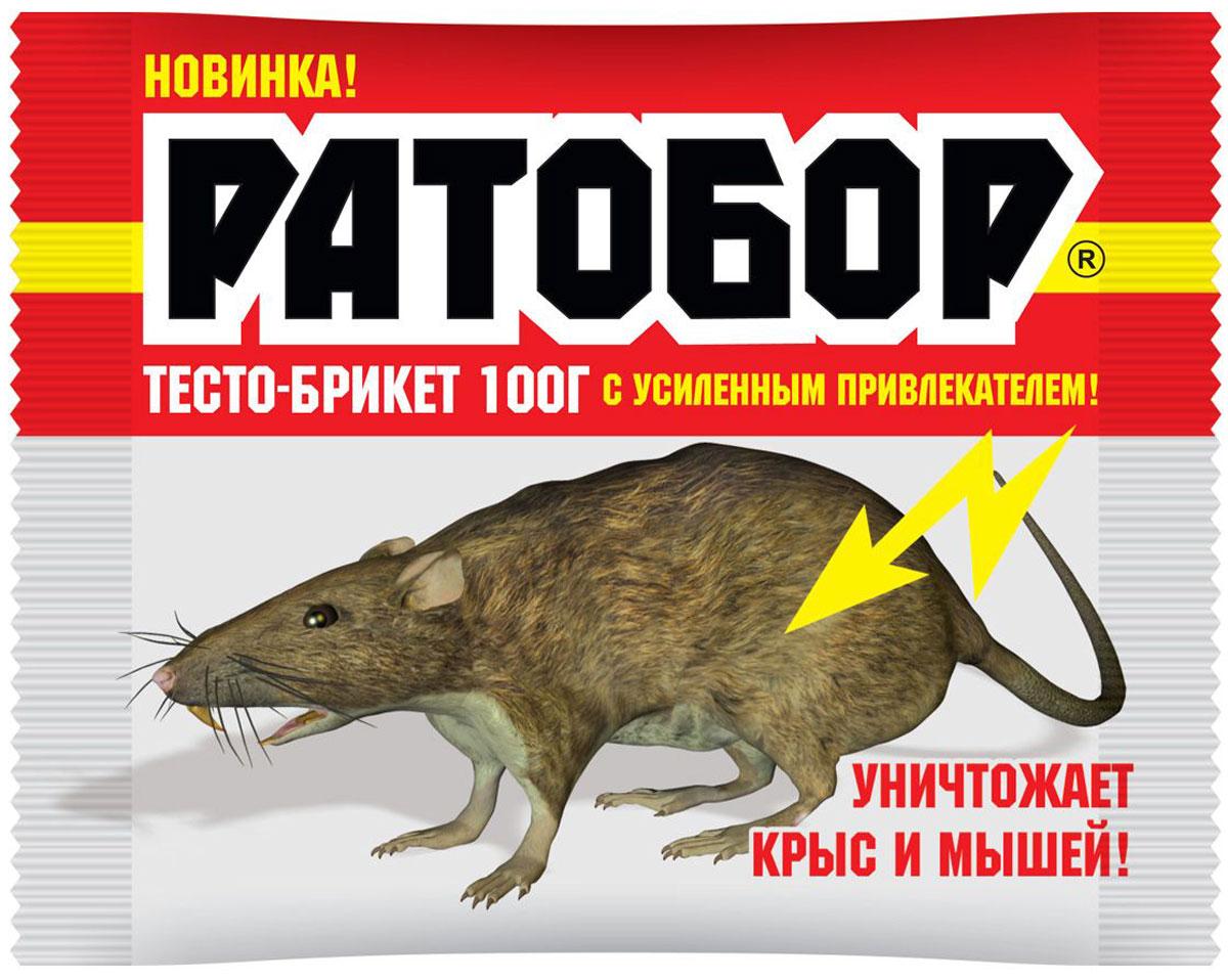 """Приманка Ратобор """"Тесто-брикет"""" предназначена для борьбы с серыми и черными крысами, домовыми и полевыми мышами. Может успешно использоваться даже в условиях свободного доступа грызунов к другим источникам пищи. Препарат настолько привлекателен своим запахам и вкусом для грызунов, что они охотно поедают его даже при наличии другой пищи. Удобен при раскладке.=Состав: бродифакум — 0,005%; битрекс, краситель, пищевая основа.Способ применения: брикеты раскладывают на подложки (жестяные крышки, картонки) или в лотки по 1 штуке против мышей и по 1–2 штуке против крыс вблизи от нор, вдоль стен и перегородок через 2–4 метра.Товар сертифицирован."""