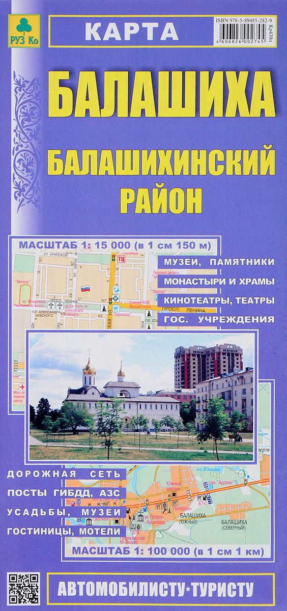 Балашиха. Балашихинский район. Карта балашиха квартиру трубецкая д 110