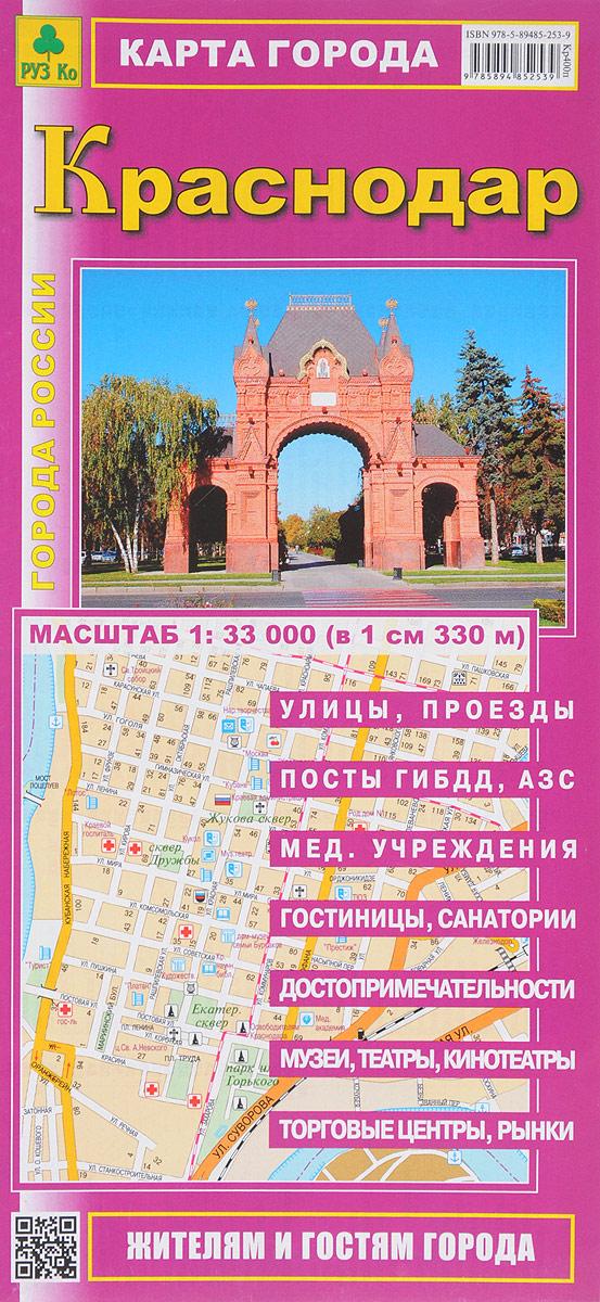 Краснодар. Карта города щелково план города карта окрестностей