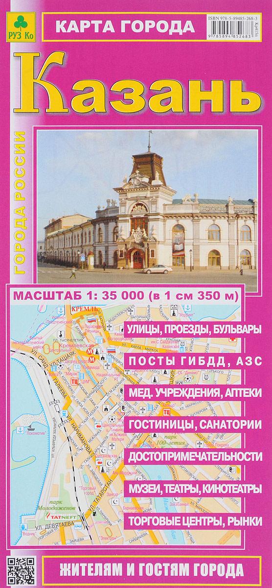 Казань. Карта города щелково план города карта окрестностей