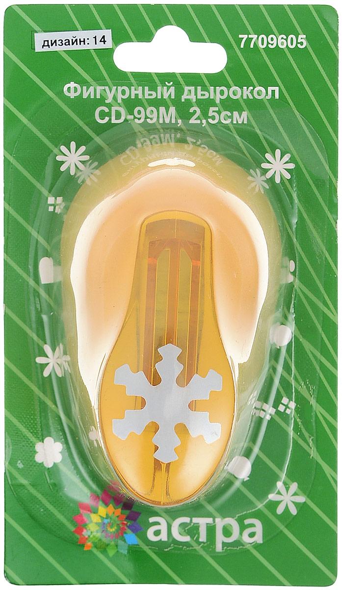 Дырокол фигурный Астра  Снежинка , цвет: желтый - Степлеры, дыроколы