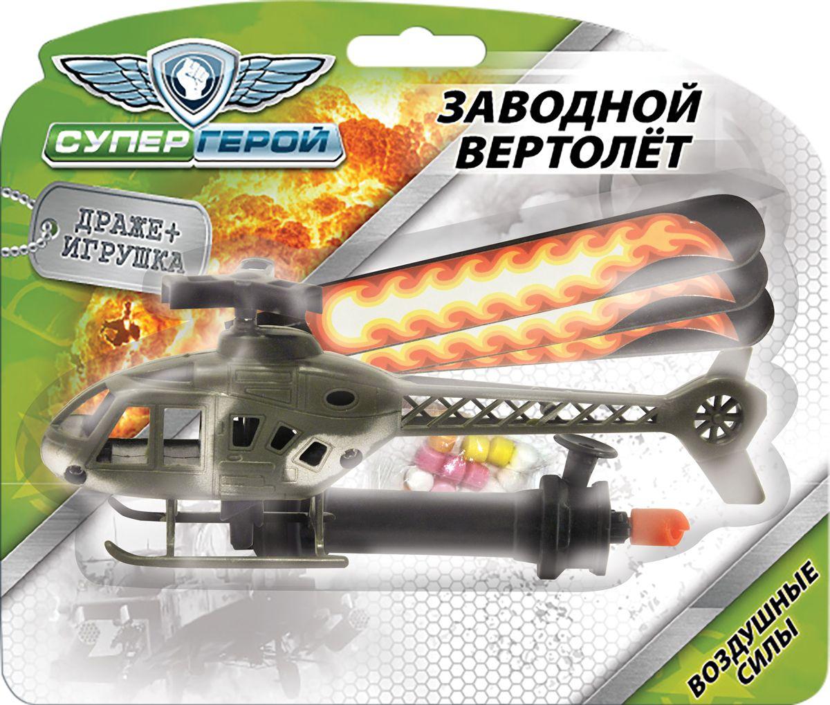 Конфитрейд супергерой Вертолет с тубой для запуска фруктовое драже с игрушкой, 5 г конфитрейд автодром мотоцикл фруктовое драже с игрушкой 5 г