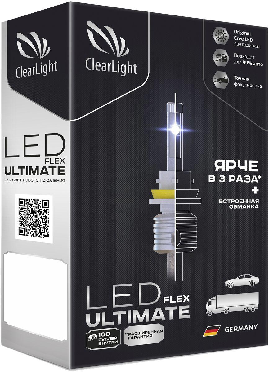 Лампа автомобильная светодиодная Clearlight Flex Ultimate, для фар, цоколь H3, 5500 Лм, 2 штCLFLULED0H3-6Clearlight Flex Ultimate - инновационная разработка ТМ Clearlight.Мощный яркий белый свет создаст уникальный стиль вашему автомобилю. Точная фокусировка светового потока в 5500 Люменов сделает вождение приятным и безопасным в любое время суток. Используемая в лампах серия оригинальных светодиодов CREE LED позволяет достичь трехкратного увеличения яркости лампы. Усовершенствованная система ленточного охлаждения на 50% эффективнее предыдущих версий, что позволяет избежать перегревания диодов и увеличить срок службы до 30 000 часов.