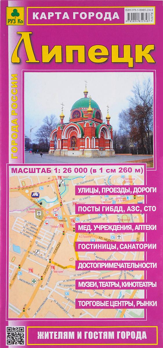 Липецк. Карта города щелково план города карта окрестностей