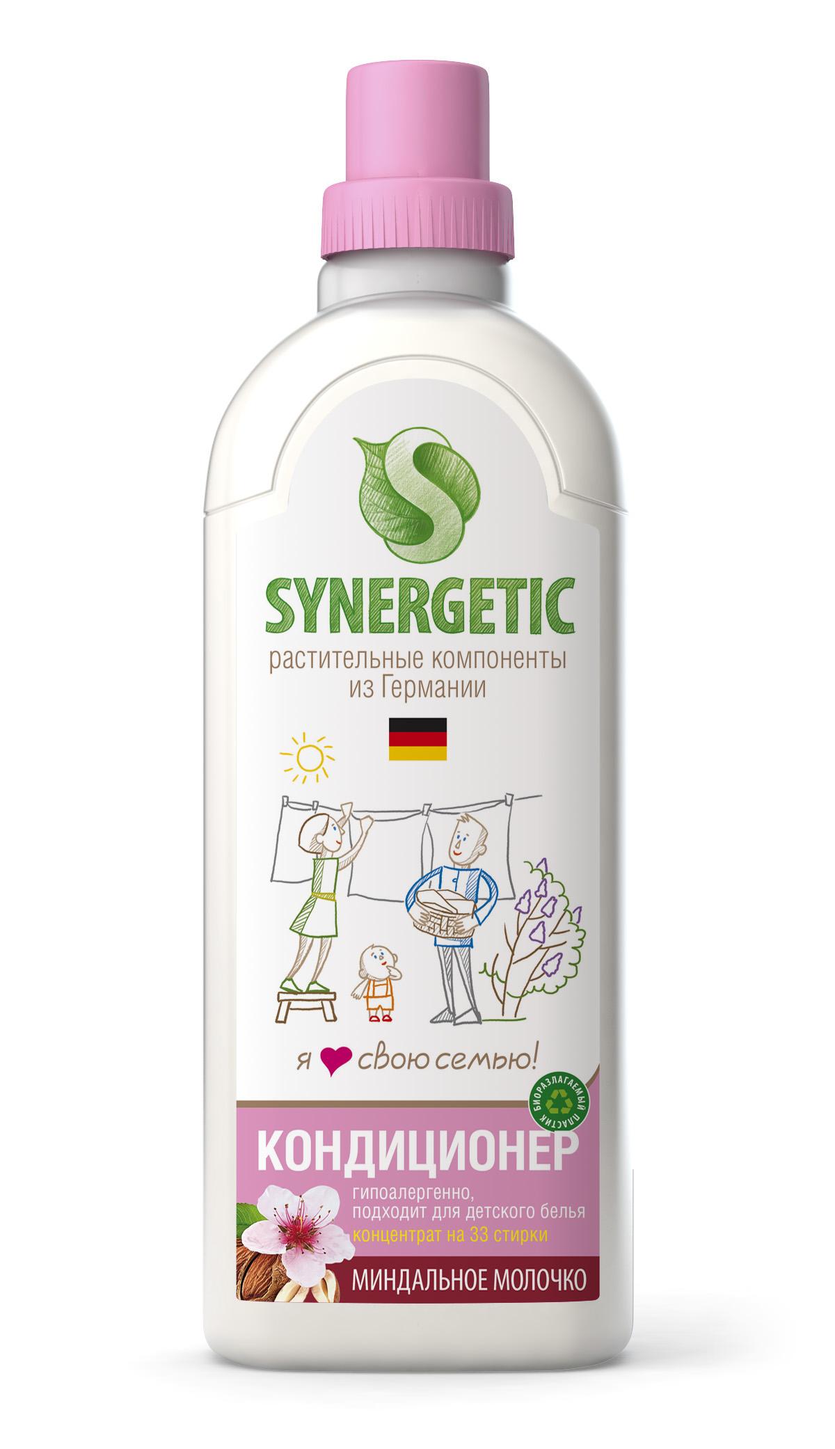 Кондиционер для белья Synergetic Миндальное молочко, концентрат, 1 лSNG-110101Высококонцентрированное профессиональное средство Synergetic Миндальное молочко имеет натуральный состав и обладает 100% смываемостью (не остается на одежде). Подходит для стирки детского белья, темного, цветного, деликатных тканей, шерсти, шелка, джинсовых тканей.Товар сертифицирован.