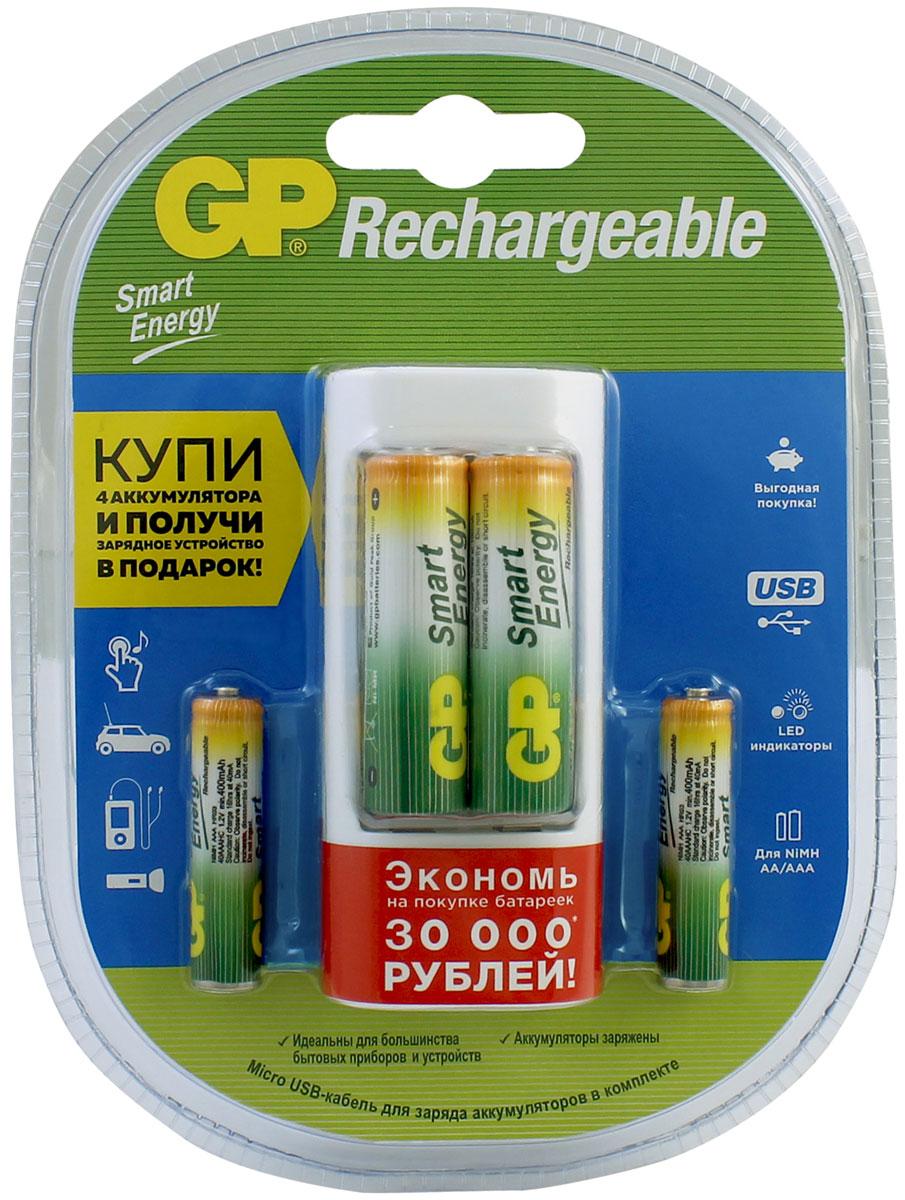 Зарядное устройство GP Batteries, для заряда 2-х аккумуляторов типа АА, ААА + комплект из 2-х аккумуляторов Smart Energy NiMh, 400 mAh, тип АА10896Экономия средств, безопасный заряд и удобство обращения. GP Batteries предлагает экономное решение для заряда аккумуляторов всех типоразмеров. Два независимых канала позволяют заряжать 2 аккумулятора типа AA или AAA одновременно. Все зарядные устройства GP Batteries просты и удобны в использовании. Просто поместите ваши аккумуляторы в устройство и оставьте их заряжаться на всю ночь. Автоматический таймер гарантирует безопасный процесс заряда, после которого вы можете вытащить заряженные аккумуляторы, когда они вам понадобятся. В устройстве предусмотрена автоматическая защита от перегрузки и перегрева. - Безопасный заряд в течение ночи. - Индикатор статуса заряда аккумулятора. - Два канала для заряда позволяют заряжать 1- 2 никель-металлгидридных аккумулятора типоразмеров АА или ААА. В комплекте: 2 аккумулятора типа AA (2100 mAh) и 2 аккумулятора типа AAA (750 mAh).