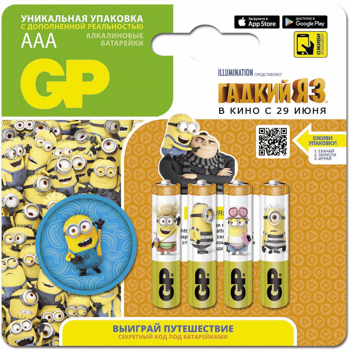 Набор алкалиновых батареек GP Batteries, тип ААА, 4 шт + Фишка Миньоны11499Промоупаковка батареек Гадкий Я 3 + фишка виртуальной реальности. Батарейки GP Super Alkaline прекрасно подходят для увеличивающейся потребности в источниках питания для устройств повседневного использования. Идеальное соотношение цена/качество. Надежный продукт широкого спектра применения, подходящий для потребителей всех возрастов. - Увеличенная продолжительность работы- Огромный ассортимент типоразмеров- Длительный срок хранения (до 7 лет)