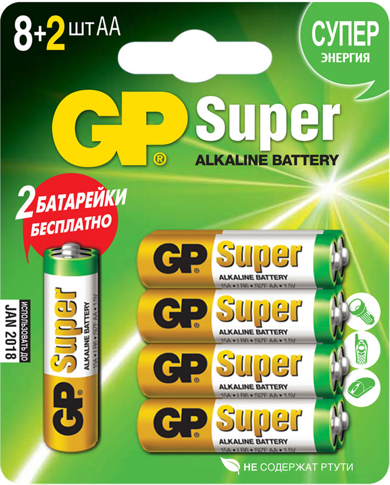 Набор алкалиновых батареек GP Batteries Super Alkaline, тип АА, 10 шт ag1 lr621 1 55v alkaline cell button batteries 10 piece pack