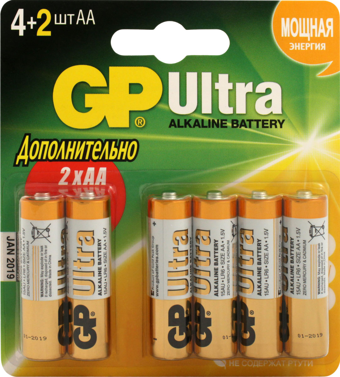 Набор алкалиновых батареек GP Batteries Ultra Alkaline, тип АА, 6 шт ag8 lr55 1 55v alkaline cell button batteries 10 piece pack