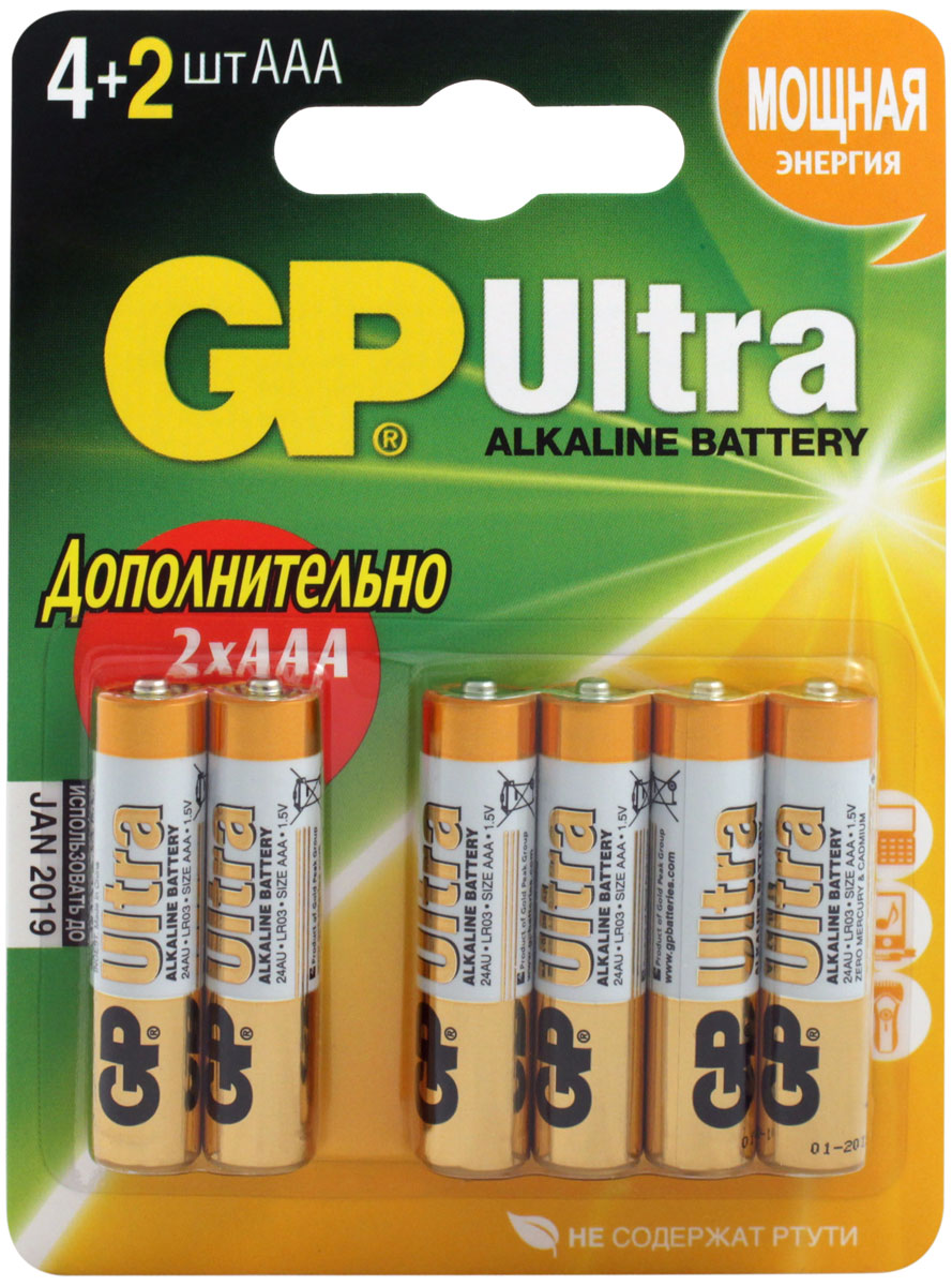 Набор алкалиновых батареек GP Batteries Ultra Alkaline, тип ААА, 6 шт goop ag8 lr55 391 191 1 5v alkaline cell button batteries 10 x 10 pcs