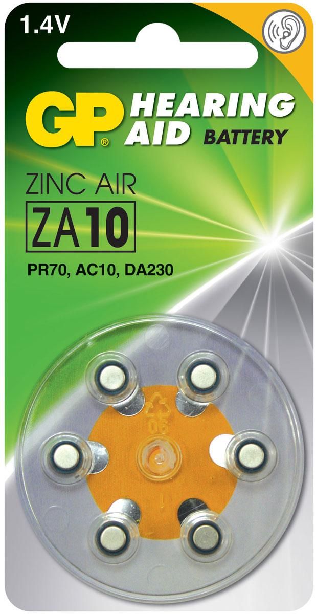 Набор батареек GP Batteries, для слуховых аппаратов, тип ZA10, 6 шт3683Батарейки GP Batteries специально разработаны для надежной работы в чувствительных слуховых аппаратах. Батарейки обеспечивают долгий срок службы практически для всех типов слуховых аппаратов. Особенности: Долгий срок службы;Надежное высокое качество;Все основные модели в ассортименте.