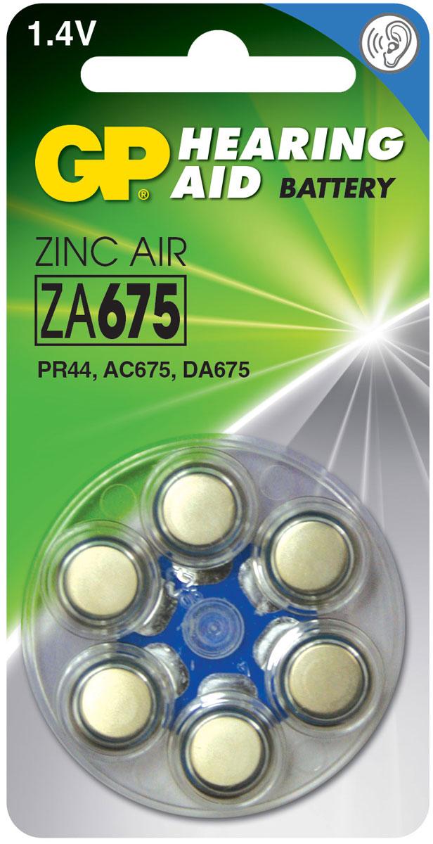 Набор батареек GP Batteries, для слуховых аппаратов, тип ZA675, 6 шт3688Батарейки GP Batteries специально разработаны для надежной работы в чувствительных слуховых аппаратах. Батарейки обеспечивают долгий срок службы практически для всех типов слуховых аппаратов. Особенности: Долгий срок службы;Надежное высокое качество;Все основные модели в ассортименте.