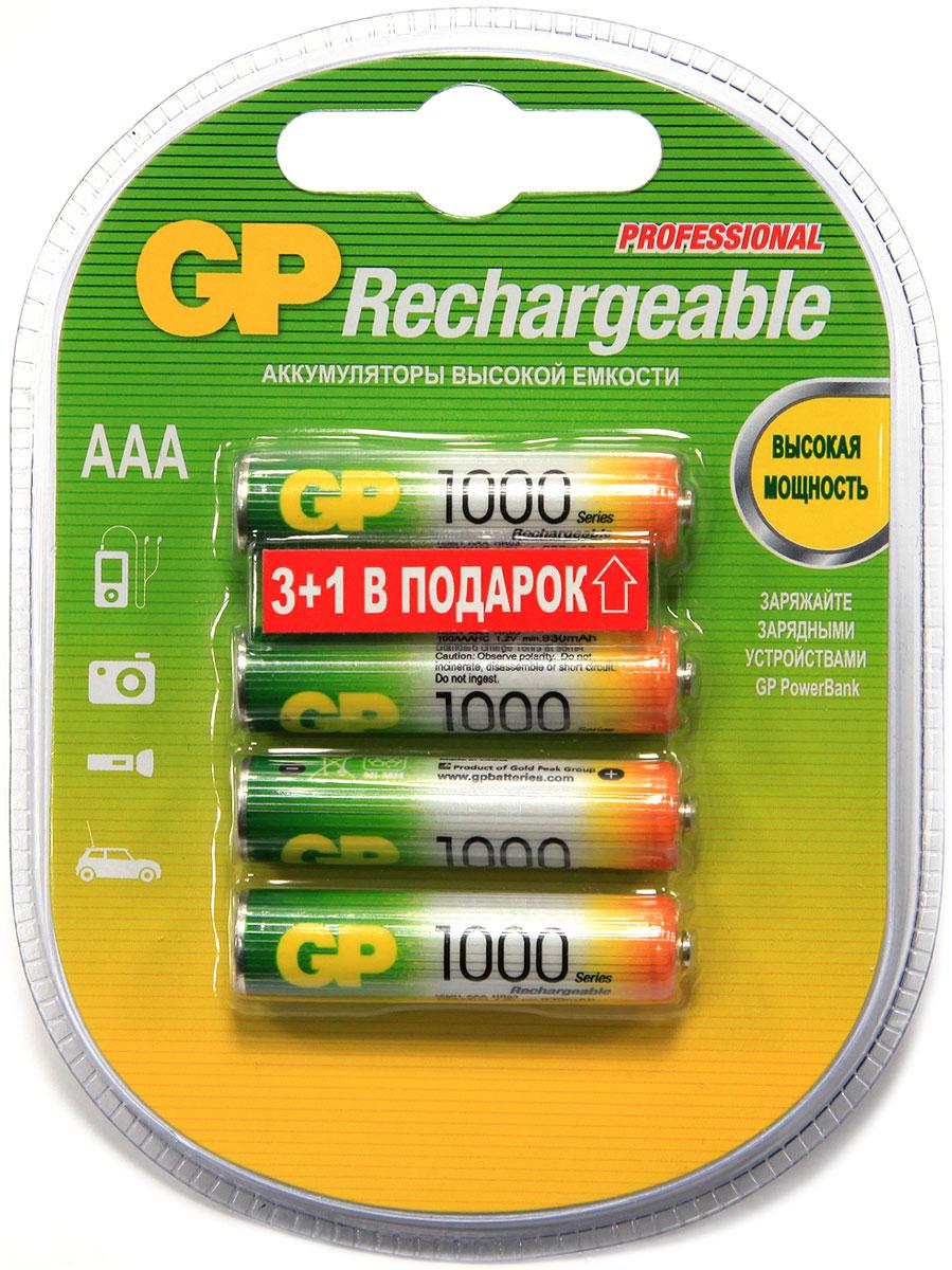 Набор аккумуляторов GP Batteries, NiMh, 1000 mAh, тип ААА, 4 шт8317Перезаряжаемые аккумуляторы GP используются повсюду и применимы в широком спектре устройств. Все типы таких аккумуляторов сохраняют энергию длительное время и могут быть перезаряжены до 500 раз. Большой ассортимент позволяет найти подходящее решение для любой ситуации. - Энергоемкость выше, чем у алкалиновых элементов питания- Сохраняют заряд, когда не используются- Могут быть перезаряжены до 500 раз- Реальная экономия и забота об окружающей среде
