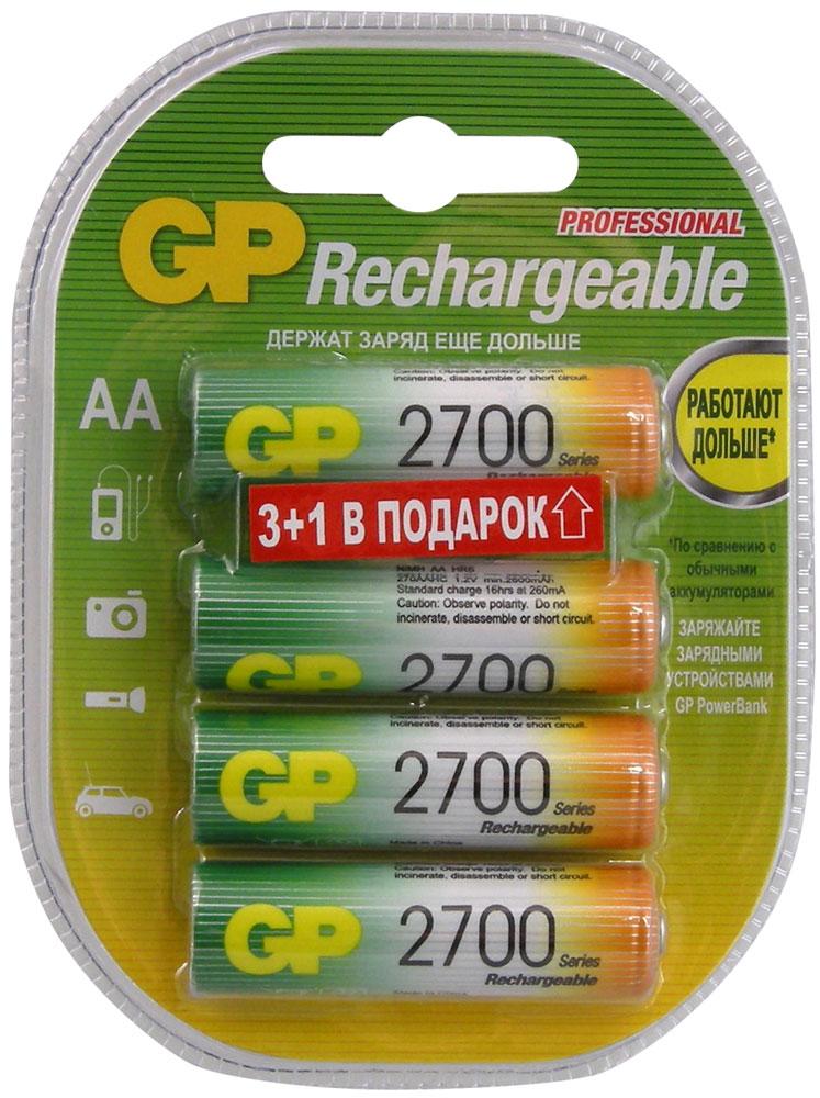Набор аккумуляторов  GP Batteries , NiMh, 2700 mAh, тип АА, 4 шт - Батарейки и аккумуляторы