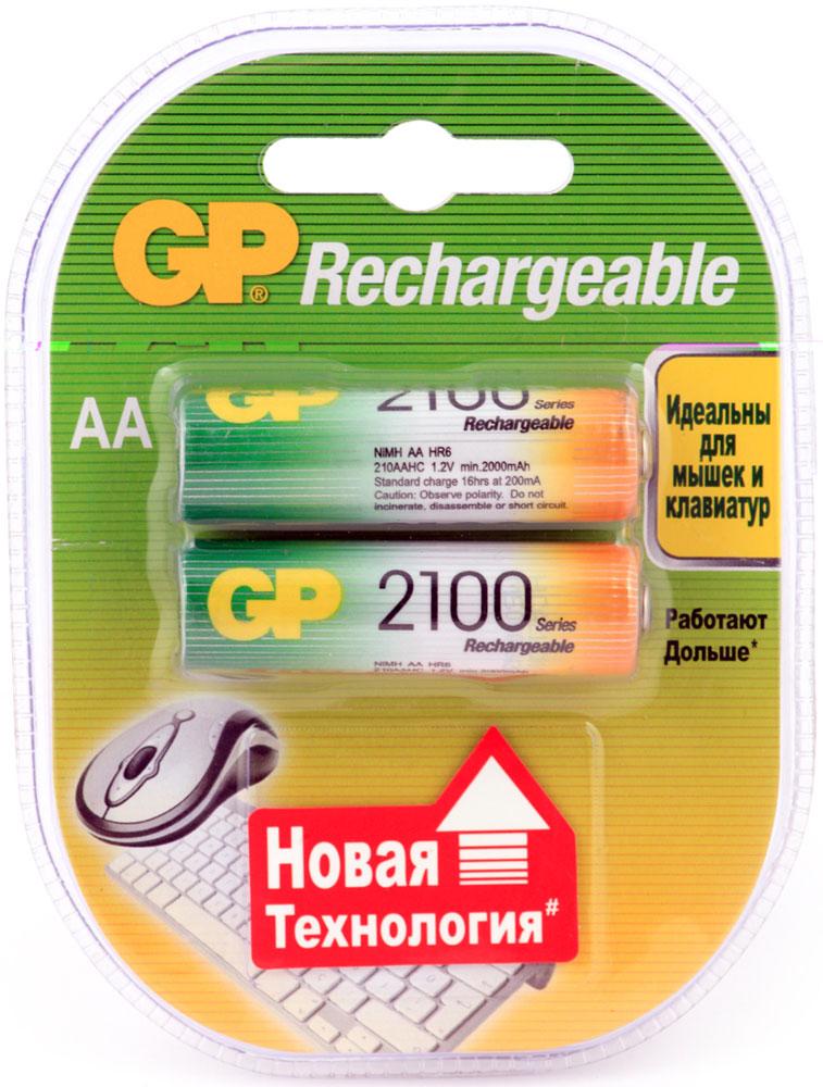 Набор аккумуляторов GP Batteries, NiMh, тип АА, 2100 mAh, 2 шт8469Перезаряжаемые аккумуляторы GP Batteries используются повсюду и применимы в широком спектре устройств. Все типы таких аккумуляторов сохраняют энергию длительное время и могут быть перезаряжены до 500 раз. Большой ассортимент позволяет найти подходящее решение для любой ситуации.Особенности: - Энергоемкость выше, чем у алкалиновых элементов питания. - Сохраняют заряд, когда не используются. - Могут быть перезаряжены до 500 раз. - Реальная экономия и забота об окружающей среде. В комплект входит: 2 шт.