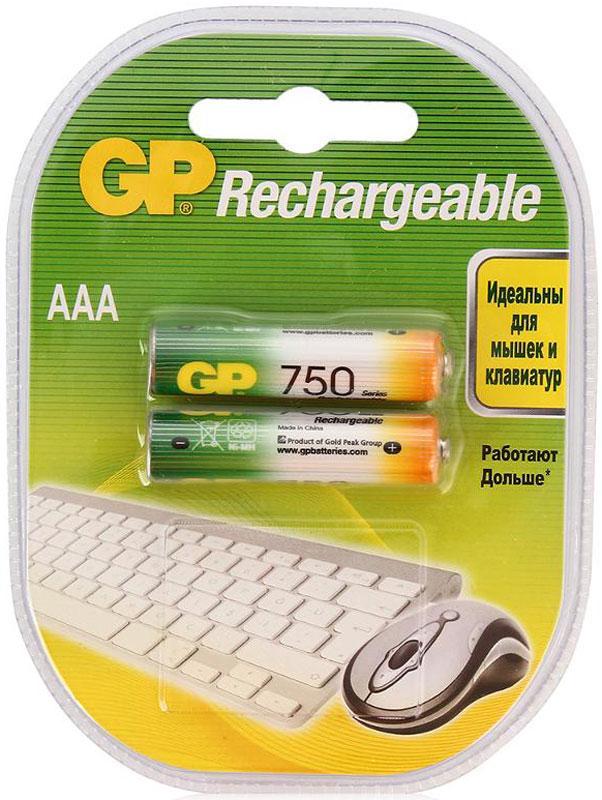 Набор аккумуляторов GP Batteries, NiMh, 750 mAh, тип ААА, 2 шт8471Набор аккумуляторов GP Batteries используется повсюду и применимы в широком спектре устройств. Все типы таких аккумуляторов сохраняют энергию длительное время и могут быть перезаряжены до 500 раз. Большой ассортимент позволяет найти подходящее решение для любой ситуации. Особенности: Энергоемкость выше, чем у алкалиновых элементов питания;Сохраняют заряд, когда не используются;Могут быть перезаряжены до 500 раз;Реальная экономия и забота об окружающей среде.