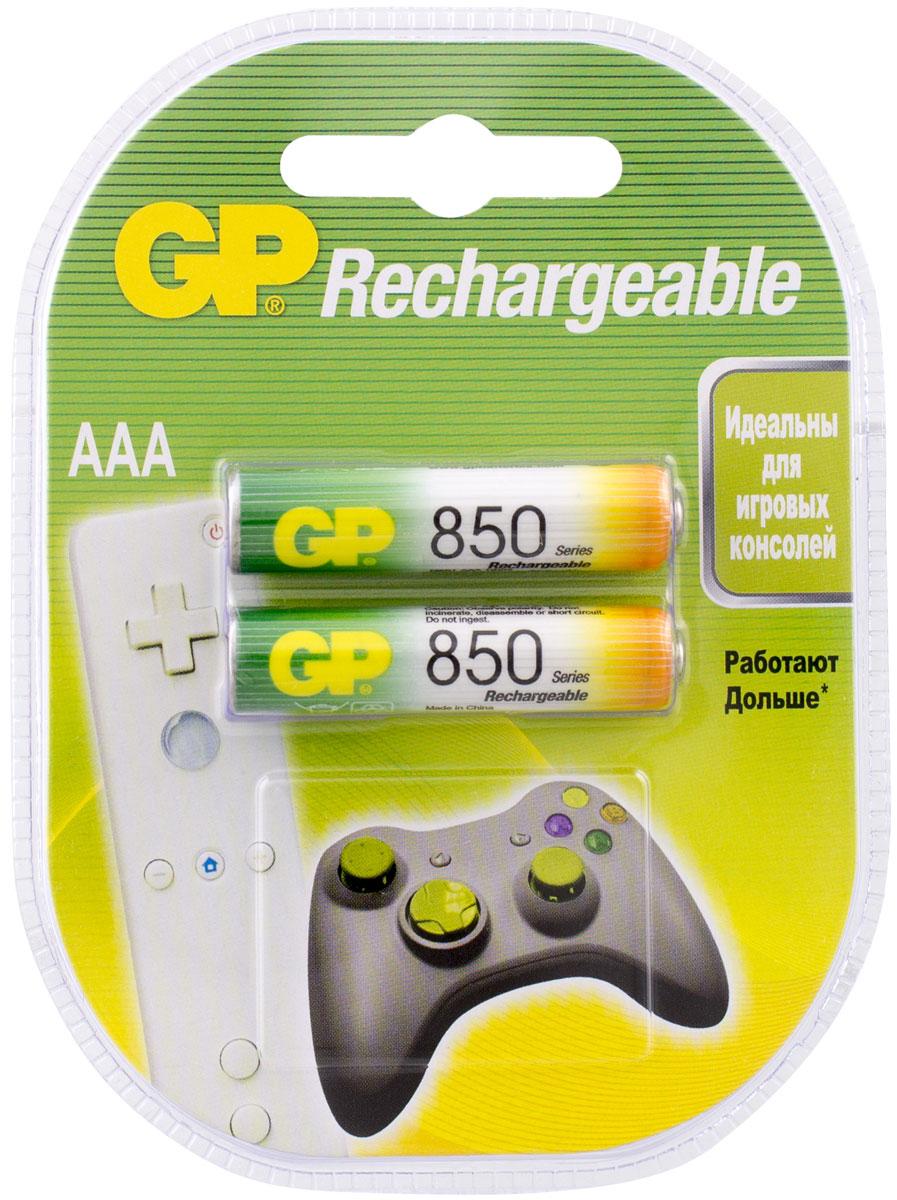 Набор аккумуляторов GP Batteries, NiMh, 850 mAh, тип ААА, 2 шт8472Набор аккумуляторов GP Batteries используется повсюду и применимы в широком спектре устройств. Все типы таких аккумуляторов сохраняют энергию длительное время и могут быть перезаряжены до 500 раз. Большой ассортимент позволяет найти подходящее решение для любой ситуации. Особенности: Энергоемкость выше, чем у алкалиновых элементов питания;Сохраняют заряд, когда не используются;Могут быть перезаряжены до 500 раз;Реальная экономия и забота об окружающей среде.