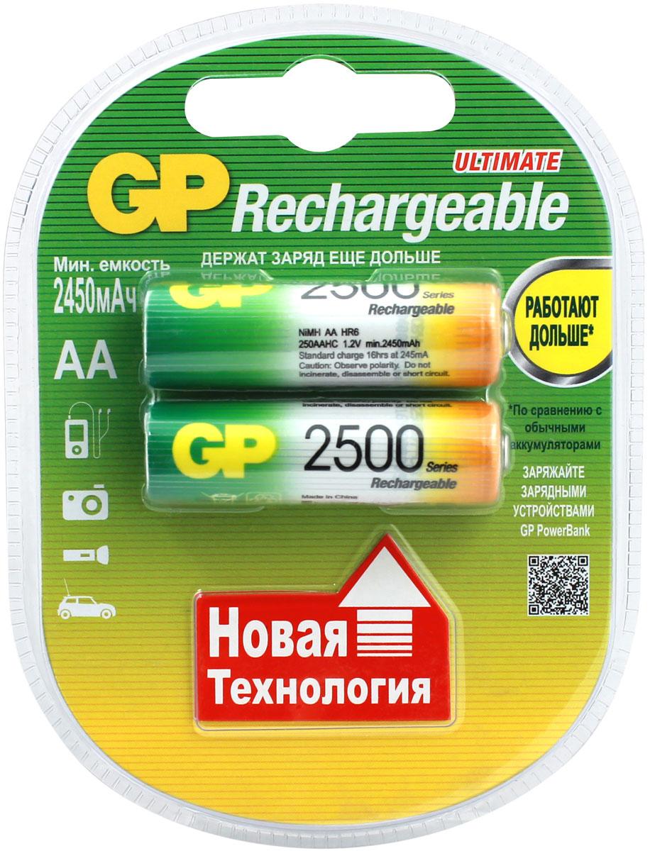 Набор аккумуляторов GP Batteries, NiMh, 2500 mAh, тип АА, 2 шт8754Набор аккумуляторов GP Batteries используется повсюду и применимы в широком спектре устройств. Все типы таких аккумуляторов сохраняют энергию длительное время и могут быть перезаряжены до 500 раз. Большой ассортимент позволяет найти подходящее решение для любой ситуации. Особенности: Энергоемкость выше, чем у алкалиновых элементов питания;Сохраняют заряд, когда не используются;Могут быть перезаряжены до 500 раз;Реальная экономия и забота об окружающей среде.