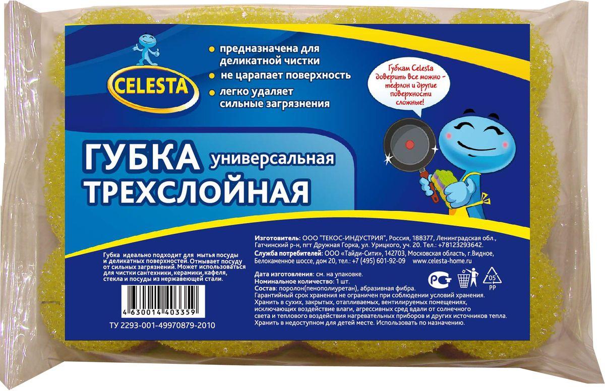 Губка универсальная Celesta, трехслойная, 3,5 х 8,5 х 12 см21239Губка предназначена для мытья различных поверхностей: мытья посуды, чистки сантехники, керамики, кафеля, стекла. Не царапает поверхности. Легко удаляет сильные загрязнения.