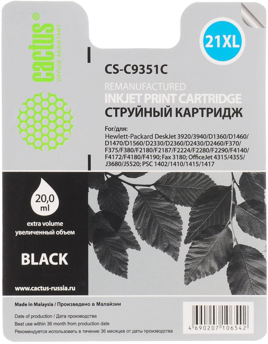 Cactus CS-C9351C, Black струйный картридж для HP DeskJet 3920/3940/D1360/D1460/D1470/D1560/D2330/D2360CS-C9351CКартридж Cactus CS-C9351C для струйных принтеров HP.Расходные материалы Cactus для монохромной печати максимизируют характеристики принтера. Обеспечивают повышенную чёткость чёрного текста и плавность переходов оттенков серого цвета и полутонов, позволяют отображать мельчайшие детали изображения. Обеспечивают надежное качество печати.Уважаемые клиенты! Обращаем ваше внимание на то, что упаковка может иметь несколько видов дизайна. Поставка осуществляется в зависимости от наличия на складе.Уважаемые клиенты! Обращаем ваше внимание на возможные изменения в цвете некоторых деталей товара. Поставка осуществляется в зависимости от наличия на складе.