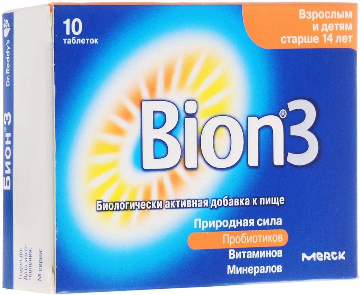 Бион 3, 10 таблеток бион 3 30 таблеток
