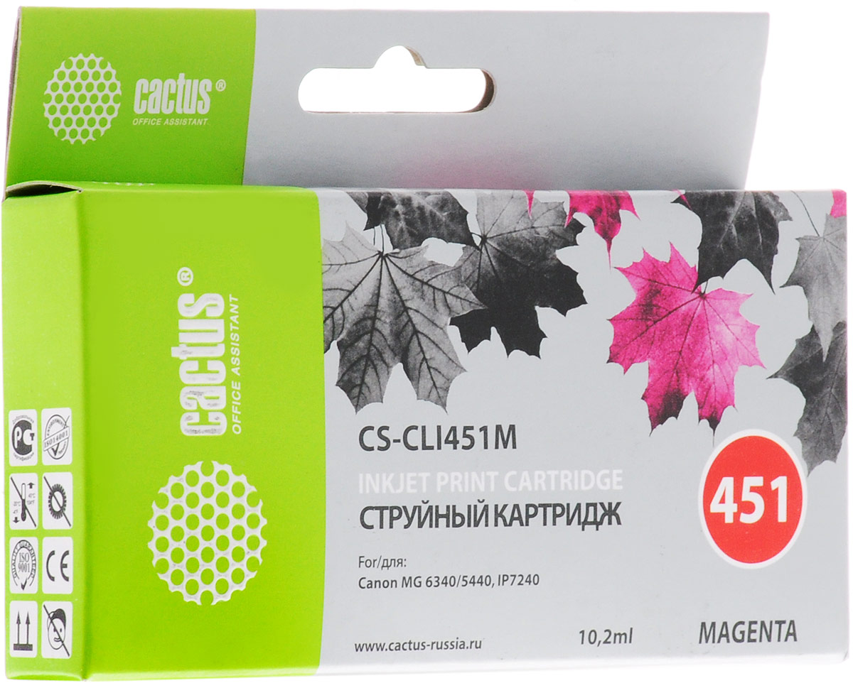 Cactus CS-CLI451M, Magenta струйный картридж для Canon MG 6340/5440 IP7240 картридж cactus 426 cs cli426m magenta