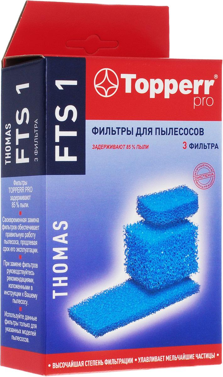 Topperr FTS 1 комплект фильтров для пылесосовThomas1107Набор Topperr FTS 1 для моющих пылесосов Thomas имеет 3 вида фильтра разного размер и предназначения, они выполнены из инновационного сверхплотного поролонового материала.- моторный фильтр Защищает двигатель пылесоса от попадания тяжелых частиц пыли.- «мокрый» фильтр кубик Предотвращает попадание влаги в моторный отсек.- губчатый фильтр Улавливает частицы пыли в системе очистки Aquafilter.Уважаемые клиенты! Обращаем ваше внимание на то, что упаковка может иметь несколько видов дизайна. Поставка осуществляется в зависимости от наличия на складе.