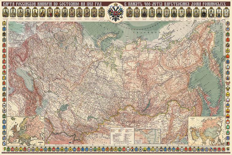 Российская Империя 1913 года. Настенная карта империя бокаччо в иркутске