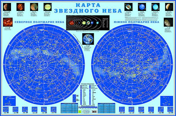 Карта звездного неба xfx rx 480 4g black wolf evolution edition 1338mhz 7ghz 256 битная графическая карта ddr5