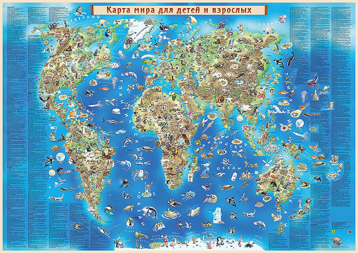Сергей Михайлов Иллюстрированная карта мира для детей и взрослых апплика дневник школьный цвет розовый
