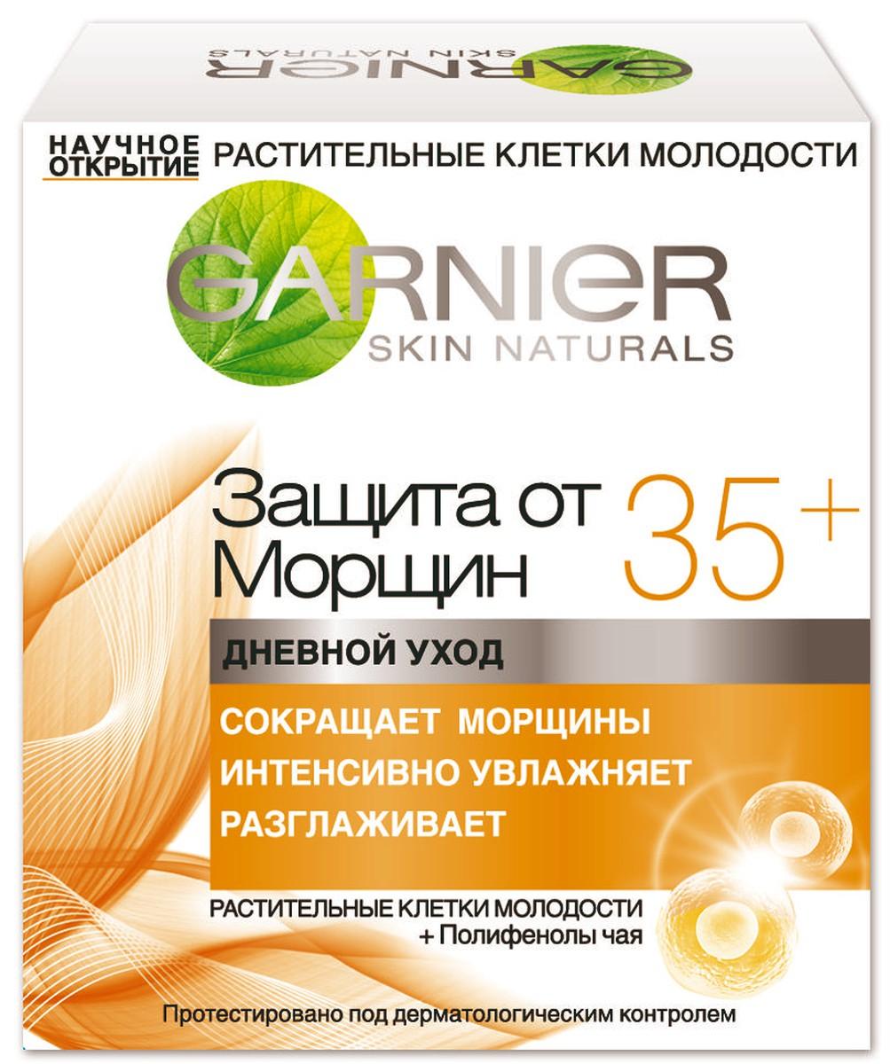 Garnier Крем для лица Антивозрастной Уход, Защита от морщин 35+, дневной, 50 мл дневной уход реактиватор молодости нормальная и комбинированная кожа