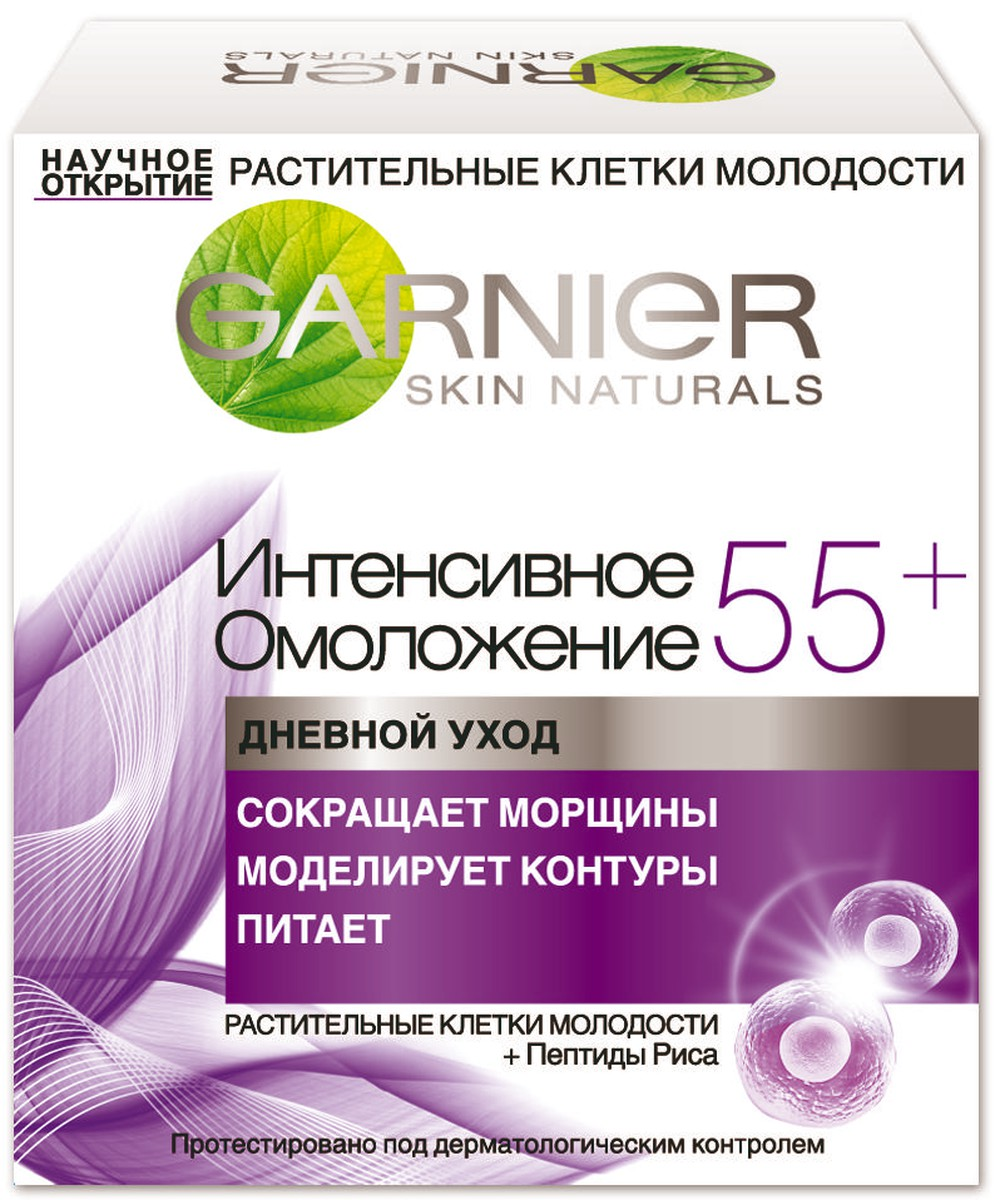 Garnier Крем для лица Антивозрастной Уход, Интенсивное Омоложение 55+, дневной, 50 мл garnier крем для лица антивозрастной уход интенсивное омоложение 55 дневной 50 мл