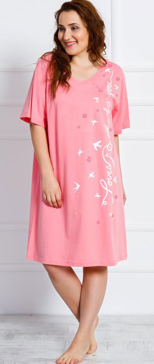 Сорочка женская Vienettas Secret Ласточки, цвет: розовый. 703061 0000. Размер XL (50/52)703061 0000Сорочка женская Vienettas Secret выполнена из хлопка. Модель с круглым вырезом горловины и короткими рукавами.