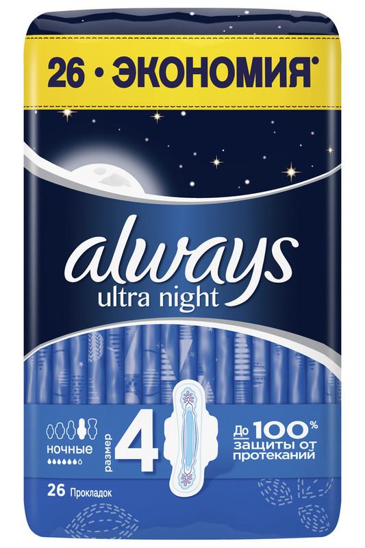 Always Ultra Женские гигиенические прокладки Night Quatro 26 шт