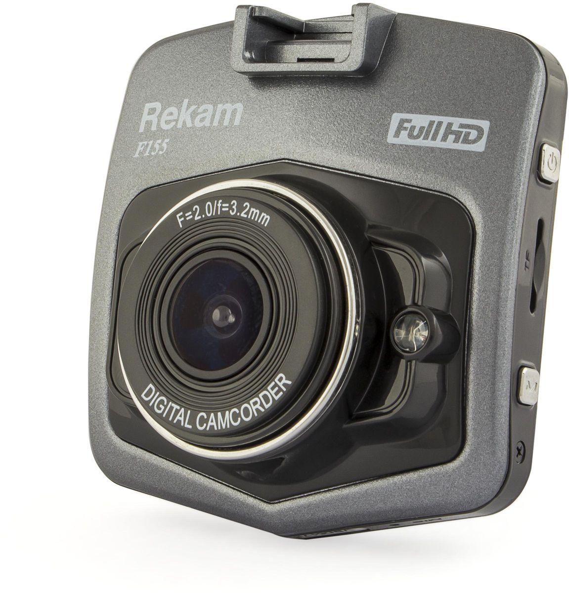 """Rekam F155, Black видеорегистратор2603000009На лицевой стороне автомобильного Full HD видеорегистратора с экраном - Rekam F155 - расположен 6-и линзовый объектив. Он имеет угол обзора 140° и диафрагму 2.0, что обеспечивает достойное качество съемки высокого качества, как в Full HD 30 кадров/сек, так и в HD разрешении при различных условиях освещения. Помимо объектива, на лицевой стороне расположен встроенный динамик и IR-светодиод подсветки, обеспечивающий видимость в ночное время. Кроме режима записи видео со звуком, Rekam F155 поддерживает режим съемки фотографий. Для расширения функциональных возможностей видеорегистратор оснастили функцией стабилизации изображения, 3-х осевым G-сенсором, на основе которого были реализованы режим защиты записи при ударе, а также режим """"Парковка"""".Отдельного внимания заслуживает штатное крепление на лобовое стекло. Оно отличается простым креплением самого видеорегистратора, возможностью поворачивать его на 360° в горизонтальной плоскости и менять угол наклона. При этом само крепление достаточно компактно, что делает видеорегистратор практически незаметным на лобовом стекле.Помимо всех перечисленных возможностей, автомобильный видеорегистратор Rekam F150 при подключении к компьютеру можно использовать в режиме.Видеорегистратор будет идентифицирован как внешняя WEB-камера при первом подключении, а все необходимые драйвера установятся автоматически."""