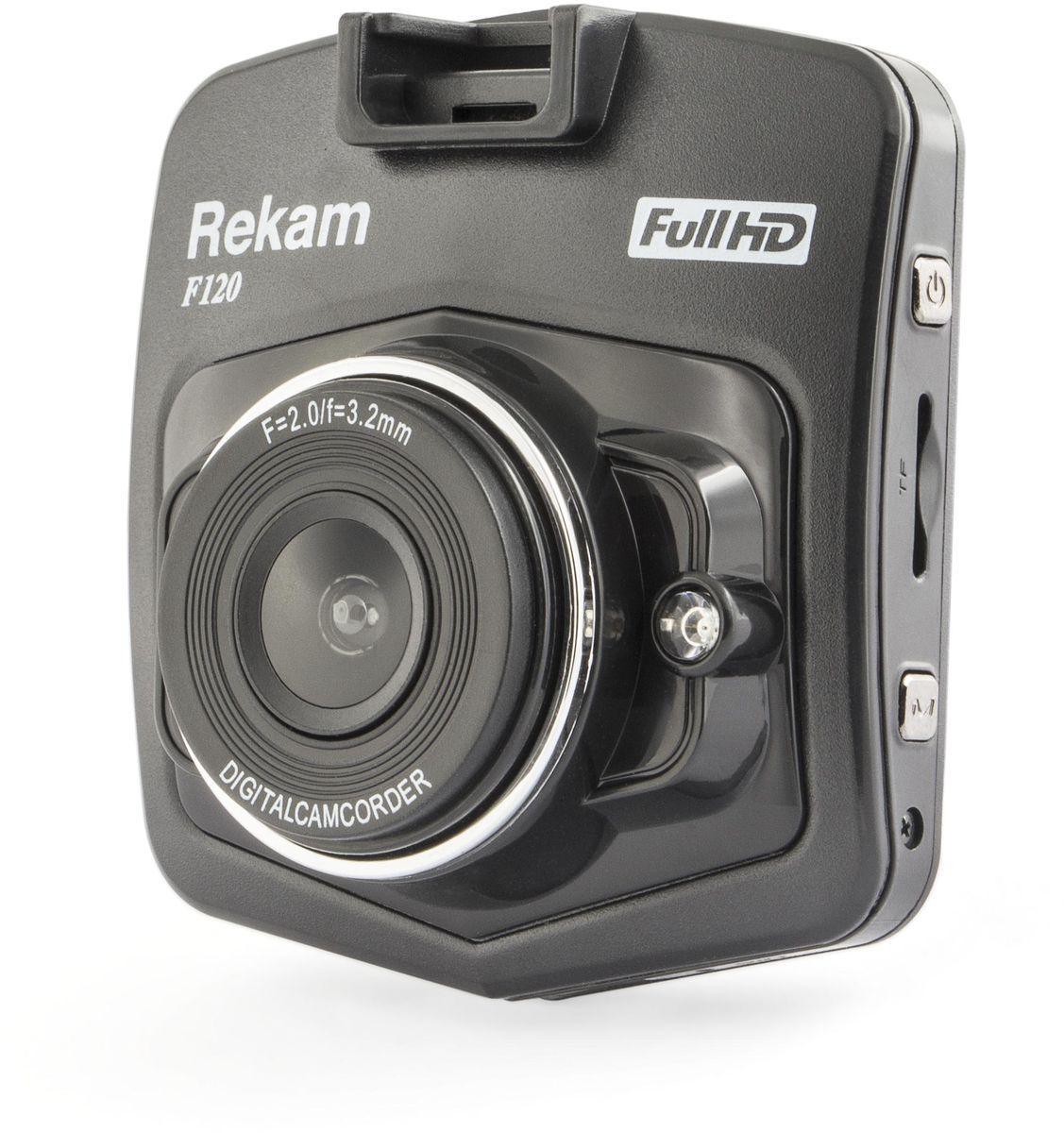 Rekam F120, Black видеорегистратор2603000011Автомобильный видеорегистратор Rekam F120 способен записывать видео с разрешением, соответствующим стандарту Full HD. При этом его широкоугольный объектив позволяет снимать все происходящее в диапазоне 140 градусов перед автомобилем, что соответствует трем полосам магистральной дороги. Благодаря этому в запись гарантированно попадают все важные подробности.