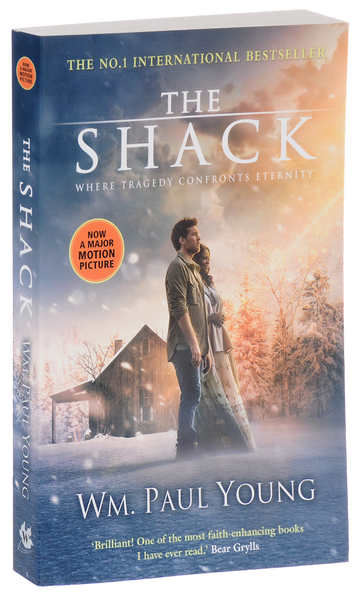 The Shack cd диск the doors when you re strange a film about the doors songs from the motion picture 1 cd