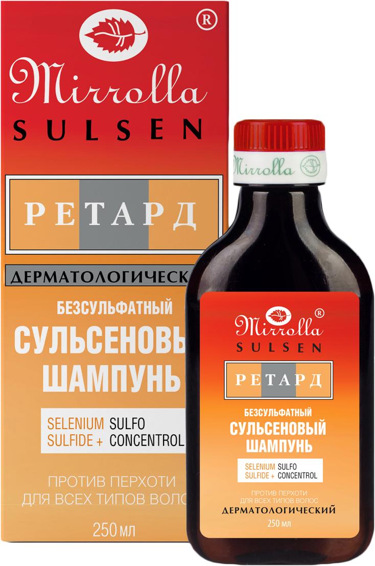 Mirrolla Sulsen Шампунь безсульфатный Сульсен Ретард, 250 мл4650001797209Безсульфатный шампунь Mirrolla Sulsen Retard - против перхоти. Пролонгированное действие.Гипоаллергенный препарат, Шампунь, созданный специально для кожи головы, повышенной жирности. Не содержит агрессивных компонентов. Сохраняет липидный слой волос и кожи головы, обеспечивает лучшее проникновение активных компонентов рецептуры активных препаратов и пролонгированный результат их применения. Оптимален к регулярному применению при хронических состояниях повышенной жирности кожи головы, чувствительности, шелушении, - себорейном дерматите длительного течения, себопсориазе, интенсивном зуде, раздражении и гиперемии кожи головы, различных дерматитах и трихомикозах. Mirrolla Sulsen Retard: - Способствует устранению перхоти; Эффективно устраняет перхоть, признаки себорейного дерматита и себопсориаза;- Комплексная рецептура для борьбы с патогенной микрофлорой и нормализации работы сальных желез;- Снижает интенсивность воспалительной и аллергической реакции, Купирует зуд и жжение кожи головы;- Смягчает, питает и увлажняет глубокие слои эпидермиса, заметно улучшая структуру жирной кожи головы;- Нормализует работу сальных желез кожи головы, борется с излишней жирностью волос, оптимизирует микрофлору кожи головы;- Обеспечивает нормализацию процессов ороговения кожи головы, восстановление защитных функции эпидермиса головы.- Обладает фунгицидным действием, обеспечивая эффективную профилактику трихомикозов;- Предотвращает потерю волос, спровоцированную себореей или иными патологическими состояниями кожи.Безсульфатный шампунь Mirrolla Sulsen Retard содержит инновационный патентованный компонент комплексного действия Defenscalp - экстракт узколистного кипрея. , титрованный по полифенолу энотеину В. Компаунд контролирует избыточную активность сальных желез, снижает активность патогенной микрофлоры, что заметно уменьшает количество отделившихся чешуек кожи головы после первого же применения.